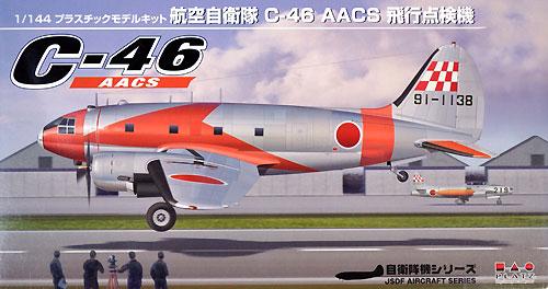 航空自衛隊 C-46 AACS 飛行点検機プラモデル(プラッツ1/144 プラスチックモデルキットNo.PD-023)商品画像