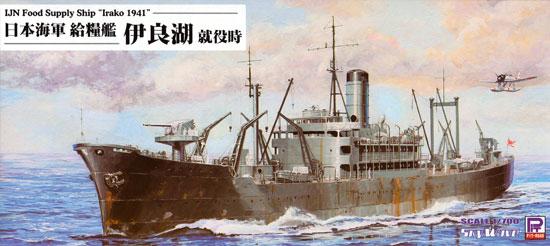 日本海軍 給糧艦 伊良湖 就役時プラモデル(ピットロード1/700 スカイウェーブ W シリーズNo.W178)商品画像