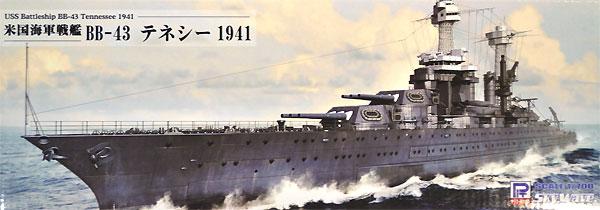 米国海軍 戦艦 BB-43 テネシー 1941プラモデル(ピットロード1/700 スカイウェーブ W シリーズNo.W180)商品画像