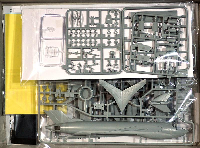 イギリス空軍 空中給油機 ビクター K.2 デザートストームプラモデル(ピットロードSN 航空機 プラモデルNo.SN019)商品画像_1