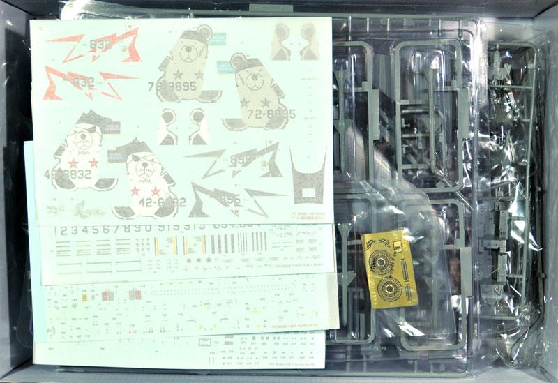 F-15J 航空自衛隊 戦技競技会 2013プラモデル(ピットロードSNG エアクラフト プラモデルNo.SNG003)商品画像_1