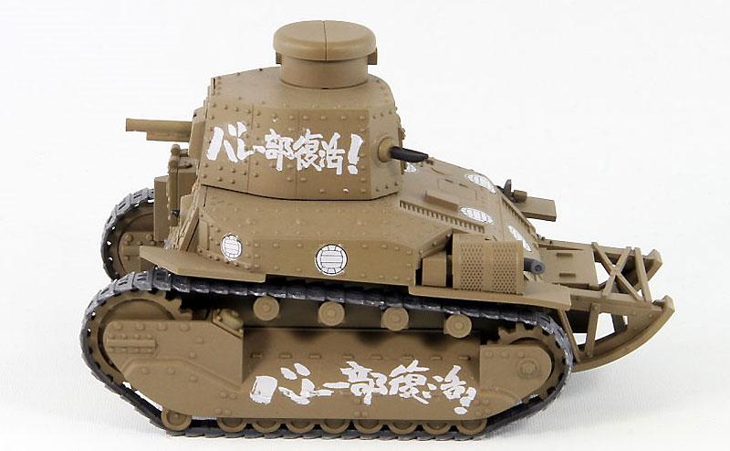 八九式中戦車 甲型 エンディングVer.プラモデル(ピットロードガールズ&パンツァーNo.PD027)商品画像_2