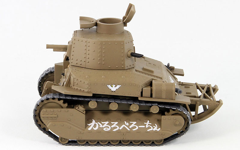 八九式中戦車 甲型 エンディングVer.プラモデル(ピットロードガールズ&パンツァーNo.PD027)商品画像_3