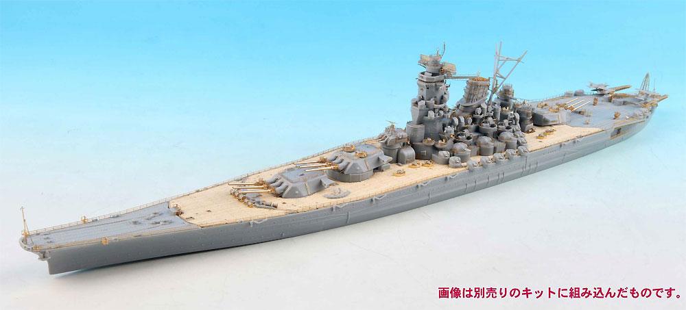 日本海軍 戦艦 大和 最終時用 純正グレードアップパーツセットエッチング(ピットロード1/700 グレードアップパーツシリーズNo.GB7015)商品画像_2