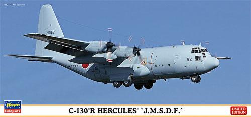 C-130R ハーキュリーズ 海上自衛隊プラモデル(ハセガワ1/200 飛行機 限定生産No.10813)商品画像