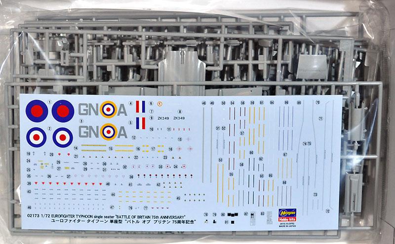 ユーロファイター タイフーン 単座型 バトル オブ ブリテン 75周年記念プラモデル(ハセガワ1/72 飛行機 限定生産No.02173)商品画像_1