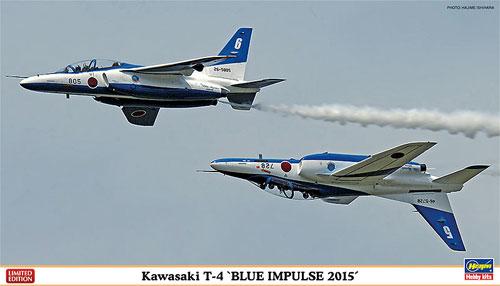 川崎 T-4 ブルーインパルス 2015プラモデル(ハセガワ1/72 飛行機 限定生産No.02174)商品画像