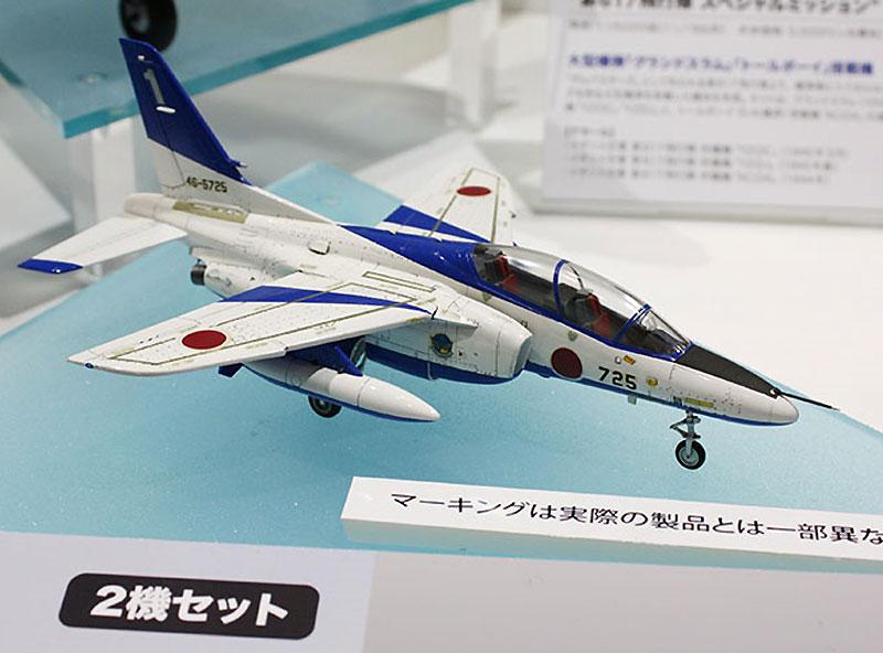 川崎 T-4 ブルーインパルス 2015プラモデル(ハセガワ1/72 飛行機 限定生産No.02174)商品画像_3