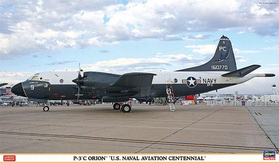 P-3C オライオン アメリカ海軍 航空100周年プラモデル(ハセガワ1/72 飛行機 限定生産No.02179)商品画像