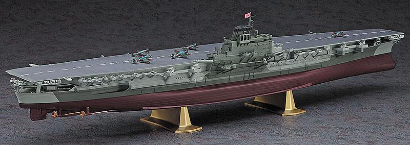 日本海軍 航空母艦 信濃プラモデル(ハセガワ1/450 有名艦船シリーズNo.Z003)商品画像_3