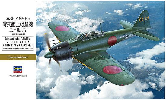 三菱 A6M5c 零式艦上戦闘機 52型丙プラモデル(ハセガワ1/32 飛行機 StシリーズNo.ST034)商品画像