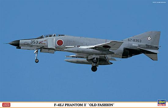 F-4EJ ファントム 2 オールドファッションプラモデル(ハセガワ1/48 飛行機 限定生産No.07419)商品画像