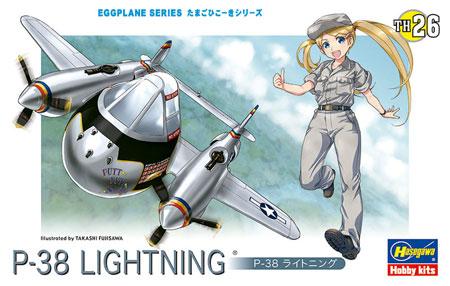P-38 ライトニングプラモデル(ハセガワたまごひこーき シリーズNo.TH026)商品画像