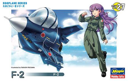 F-2プラモデル(ハセガワたまごひこーき シリーズNo.TH027)商品画像