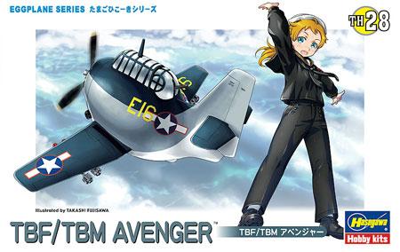 TBF/TBM アベンジャープラモデル(ハセガワたまごひこーき シリーズNo.TH028)商品画像
