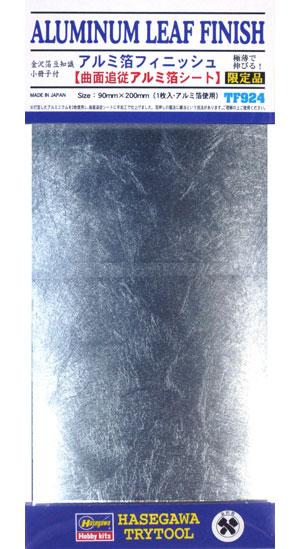アルミ箔フィニッシュ (曲面追従アルミ箔シート)曲面追従シート(ハセガワトライツールNo.TF924)商品画像