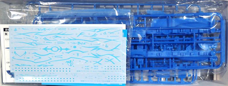 蒼き鋼 イ401 アルス・ノヴァ モードプラモデル(アオシマ蒼き鋼のアルペジオNo.015)商品画像_1