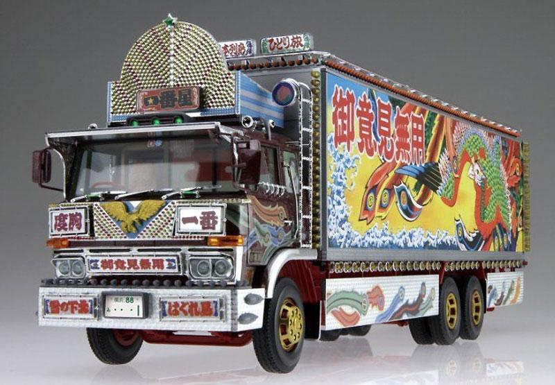 一番星 故郷特急便 (リテイク)プラモデル(アオシマ1/32 トラック野郎シリーズNo.001)商品画像_2