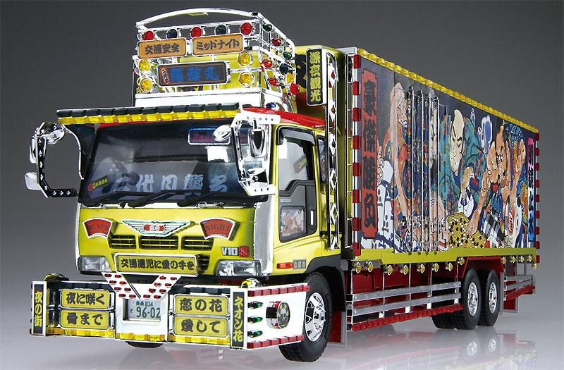 二代目髑髏丸 (大型冷凍車)プラモデル(アオシマ1/32 バリューデコトラ シリーズNo.034)商品画像_2
