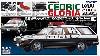 日産 セドリック/グロリア バン VE20 デラックス パトロールカー