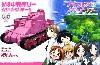 M3中戦車 リー ウサギさんチーム (ガールズ&パンツァー)