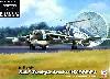 イギリス空軍 戦略爆撃機 ビクター B.2 (エッチングパーツ付)