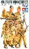ドイツ アフリカ軍団 空軍砲兵セット