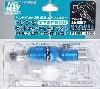 ドレン & ダストキャッチャー 2 ライト (エア調整機能付)