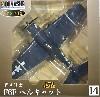 F6F ヘルキャット