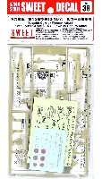 九六艦戦 第12航空隊 (3-107) 坂井三郎搭乗機