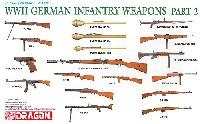 WW2 ドイツ歩兵 ウエポンセット PART-2