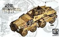 Sd.Kfz.233 8輪重装甲偵察車 7.5cm砲搭載型
