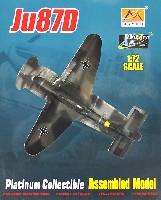 イージーモデル1/72 ウイングド エース (Winged Ace)Ju87D-1 スツーカ 第3急降下爆撃航空団 1943年