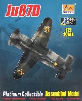 イージーモデル1/72 ウイングド エース (Winged Ace)Ju87D-3 スツーカ ルーマニア空軍 1943年