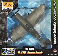 イージーモデル1/72 ウイングド エース (Winged Ace)P-47D サンダーボルト レイザーバック 第356戦闘航空群 第361戦闘飛行隊