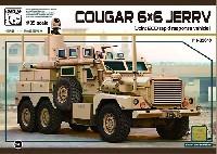 パンダホビー1/35 CLASSICAL SCALE SERIESクーガー 6×6 JERRV (統合型爆発物処理即応車輌)