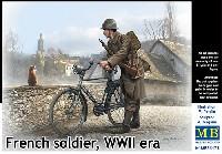 マスターボックス1/35 ミリタリーミニチュアフランス歩兵  軍用自転車