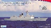 ドリームモデル1/700 艦船モデル中国海軍 054A++ フリゲート 江凱 2型  大慶