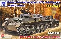 ブロンコモデル1/35 AFVモデルSd.Kfz.122 2号D型 火炎放射戦車 フラミンゴ w/UEトレーラー