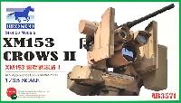 ブロンコモデル1/35 AFV アクセサリー シリーズXM153 CROWS 2 遠隔操縦機銃塔