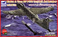 ブロームウントフォス Bv P178 w/LTF5b 航空魚雷