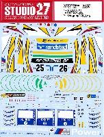 スタジオ27ツーリングカー/GTカー オリジナルデカールBMW Z4 VDS #25/#26 ニュルブルクリンク 24時間 2015