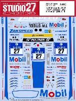 スタジオ27ツーリングカー/GTカー オリジナルデカールメルセデス SLS チーム ザクスピード #27 ニュルブルクリンク 24時間 2015