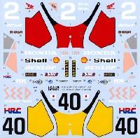 ホンダ NSR500 WGP 1989 #2 オールジャパン / #40 WGP 日本GP