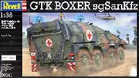 GTX ボクサー sgSanKfz