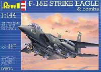 レベル1/144 飛行機F-15E ストライクイーグル (爆弾付)