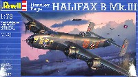 レベル1/72 飛行機ハンドレページ ハリファックス B Mk.3