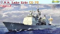 アメリカ海軍 ミサイル巡洋艦 レイク・エリー CG-70