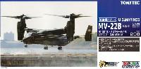トミーテック技MIXアメリカ海兵隊 MV-22B オスプレイ 第1海兵隊ヘリコプター飛行隊 (クアンティコ海兵隊基地)