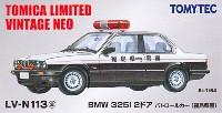 BMW 325i 2ドア パトロールカー (福島県警)